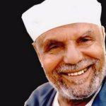 Khawāṭir al-Sh'arāwī<br />Author: Mohamed Metwally Al-Shaarawi<br />Commentator: Mohamed Metwally Al Shaarawi