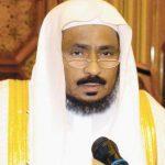 Ali bin Abbas al-Hakami