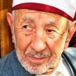 Mohammed Al-Buti