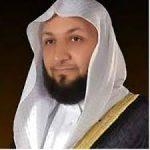 Al-Jazariyyah fī M'arifat Tajwīd al-Ayāt al-Qur'āniyyah<br />Author: Ibn Al-Jazri<br />Commentator: Yasser Salama
