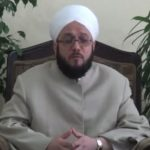 Shareh Al-Manzuma Al-Biqunia<br />Author: Amro bin Mohammed Al-Damshqi Al-Shafei<br />Commentator: Dr. Mohamed Abou El Zeid