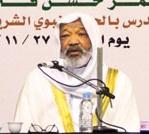 Alfeyat al-Iraqi<br />Author: Abdul Rahim Iraqi<br />Commentator: Omar Hasan Flattah
