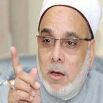 Jamal Farouq Al Daqqaq