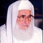 عبد الرحيم الطحان