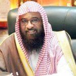 Ahmed Omar Al Hazmi
