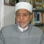 Wahba Al-Zuhaili