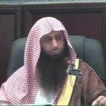 أبي عبد الرحمن الموصلي