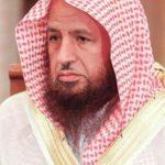 Abdul Karim Al-Khudair