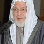 Muhammad Hisham Al-Burhani